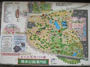 清水公園地図